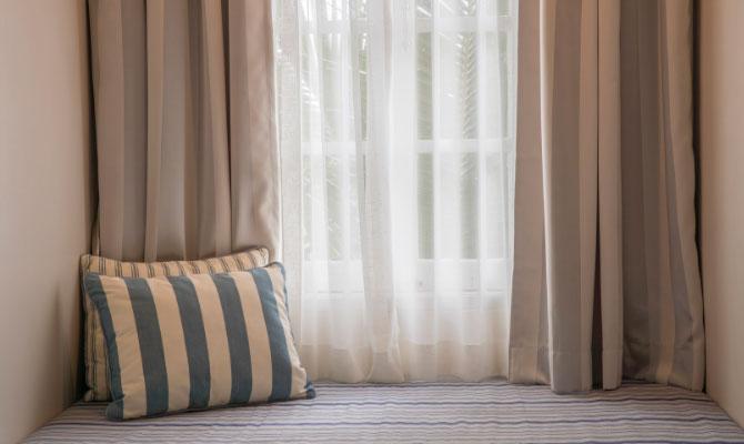 cortinas para ahorrar energía
